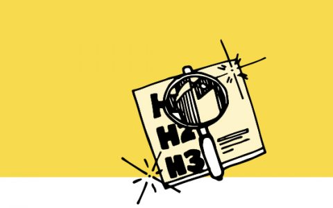 Atraktivita webu ukrytá v SEO